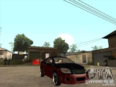 Chevrolet Cobalt ss Tuning для GTA San Andreas вид сзади