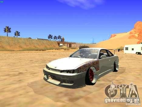 Nissan Silvia S14 JDM для GTA San Andreas