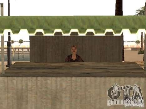 Рынок на пляже для GTA San Andreas