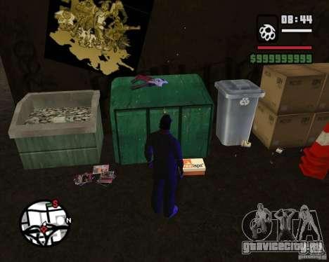Бомжи в переулке для GTA San Andreas второй скриншот