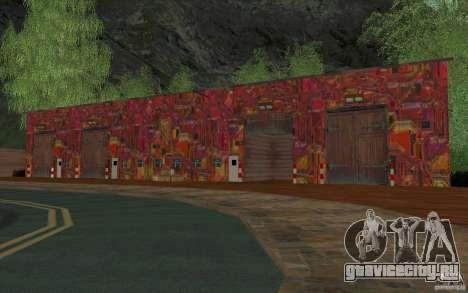 Новый посёлок Диллимур для GTA San Andreas восьмой скриншот