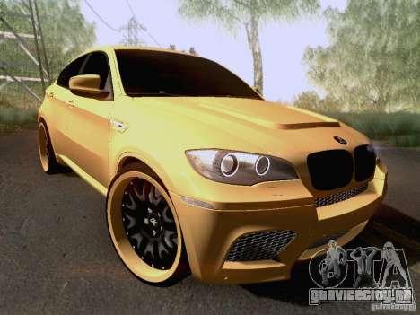 BMW X6M Hamann для GTA San Andreas вид снизу
