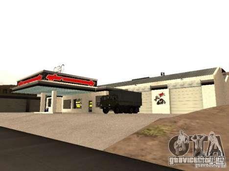 GRC гараж в SF для GTA San Andreas