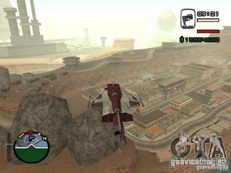 Истребитель из Alien City для GTA San Andreas вид слева