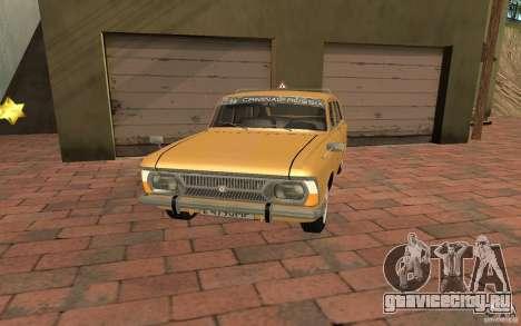 ИЖ 2125 комби для GTA San Andreas