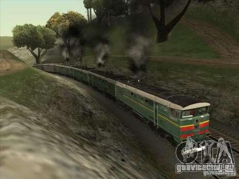 4ТЭ10С-0013 для GTA San Andreas вид сзади