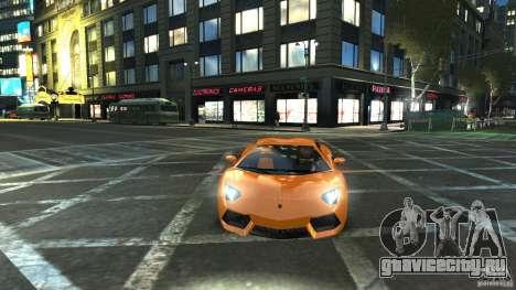 Lamborghini Aventador LP700-4 2011 EPM для GTA 4 вид сзади