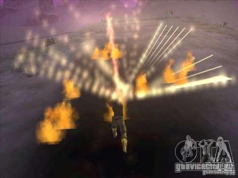 Огненный меч для Си Джея для GTA San Andreas четвёртый скриншот