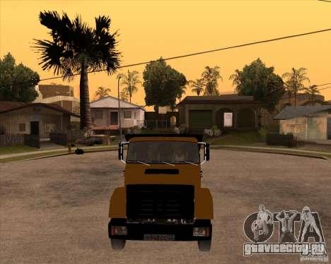 ЗиЛ ММЗ 4516 для GTA San Andreas вид сзади