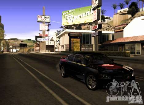 Dodge Charger R/T Daytona для GTA San Andreas вид снизу