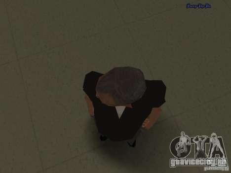 New bmost для GTA San Andreas четвёртый скриншот