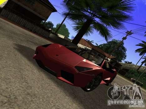 Lamborghini Reventon Roadster для GTA San Andreas вид справа