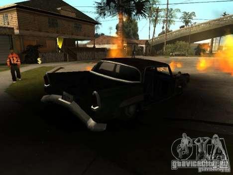 OceanicShit для GTA San Andreas салон