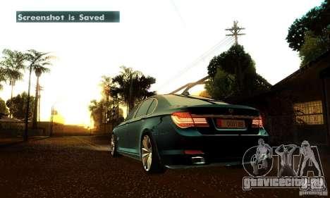 BMW 750Li для GTA San Andreas вид снизу