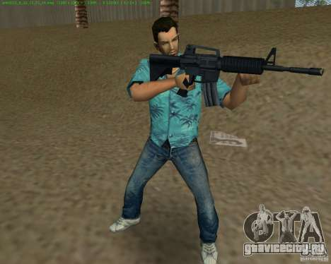 М4 из Counter Strike Source для GTA Vice City шестой скриншот