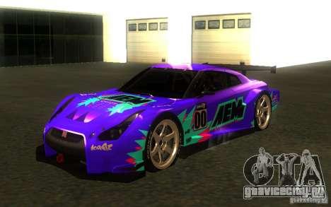 Nissan Skyline R35 GTR для GTA San Andreas вид сзади слева