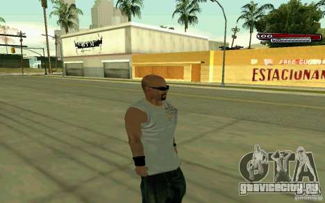 Mexican Drug Dealer для GTA San Andreas второй скриншот