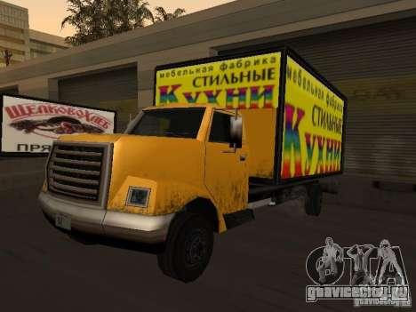 Yankee RUS для GTA San Andreas
