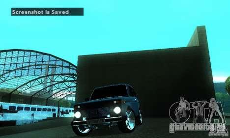 ВАЗ 21213 НИВА FBI для GTA San Andreas вид изнутри
