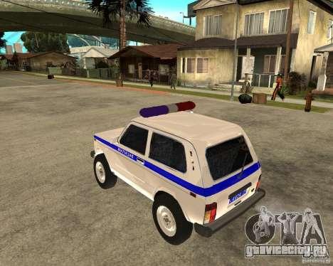 ВАЗ 2121 Милиция для GTA San Andreas вид слева