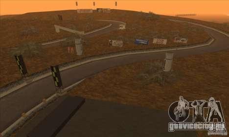 Трасса из NFS Prostreet для GTA San Andreas
