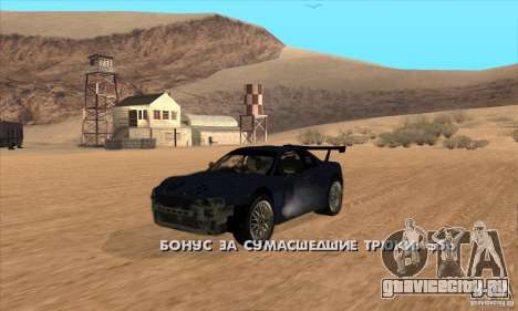 Nissan Skyline R34 GT-R LM для GTA San Andreas вид сзади
