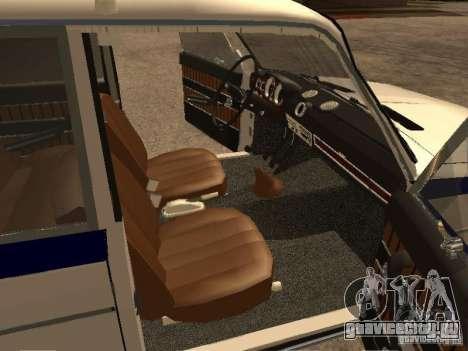 Ваз 2103 Милиция для GTA San Andreas вид справа