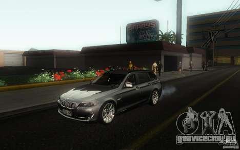 BMW F11 530d Touring для GTA San Andreas