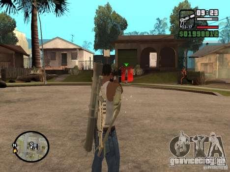 Стандартный прицел для GTA San Andreas третий скриншот