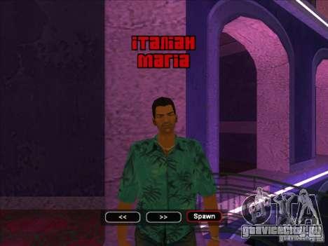 Tommy Vercetti для GTA San Andreas