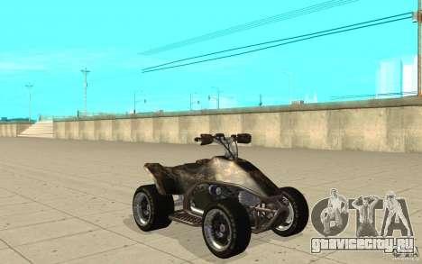 Powerquad_by-Woofi-MF скин 5 для GTA San Andreas
