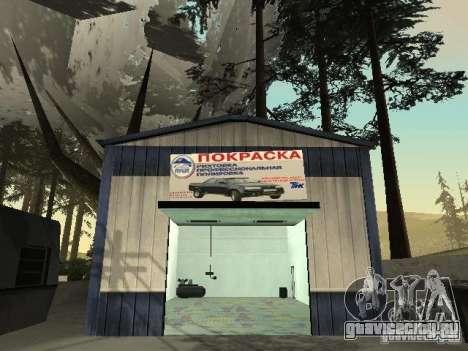 Село Ивановка для GTA San Andreas пятый скриншот