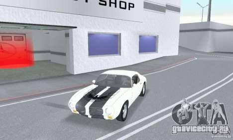 Pontiac Trans Am 1967-1969 для GTA San Andreas вид сзади слева