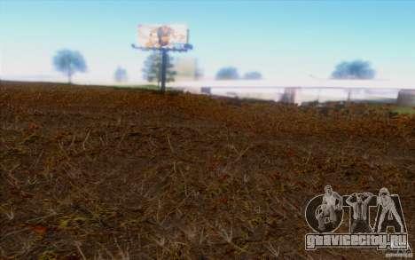 Behind Space Of Realities 2013 для GTA San Andreas второй скриншот
