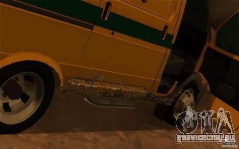 ГАЗель 2705 Инкасация для GTA San Andreas вид изнутри