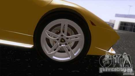 Lamborghini Murcielago LP640 2006 V1.0 для GTA San Andreas вид сзади