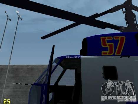 КА-27 для GTA San Andreas вид справа