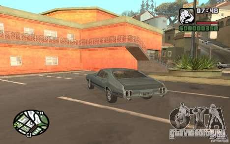 Oldsmobile 442 для GTA San Andreas вид слева