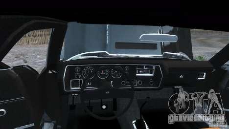 Chevrolet El Camino SS 1970 для GTA 4 вид сзади слева