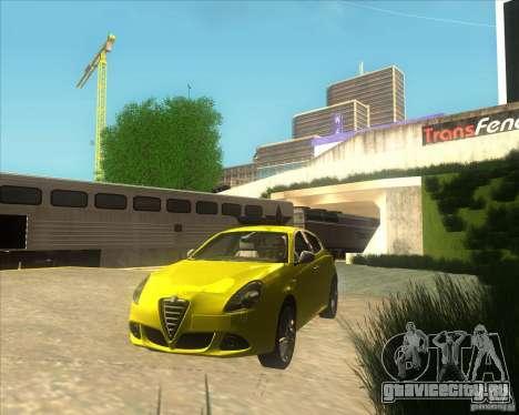 Alfa Romeo Giulietta QV 2011 для GTA San Andreas