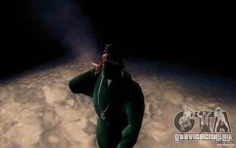 Реалистичная сигарета для GTA San Andreas третий скриншот