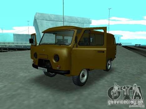 УАЗ 3909 для GTA San Andreas вид сзади