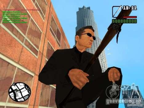 Gun Pack by MrWexler666 для GTA San Andreas седьмой скриншот