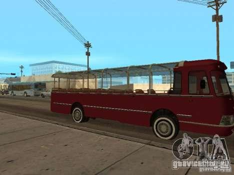 ЛиАЗ 677 Экскурсионный для GTA San Andreas вид сзади слева