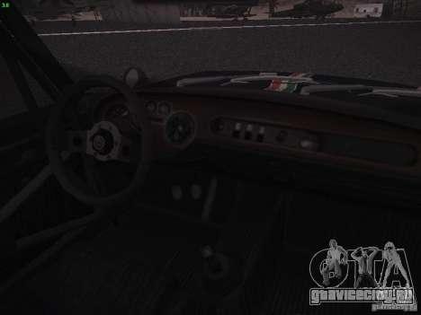 Lancia Fulvia Rally для GTA San Andreas вид сзади