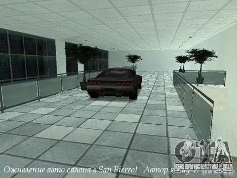 Рабочий автосалон в San Fierro v1 для GTA San Andreas третий скриншот