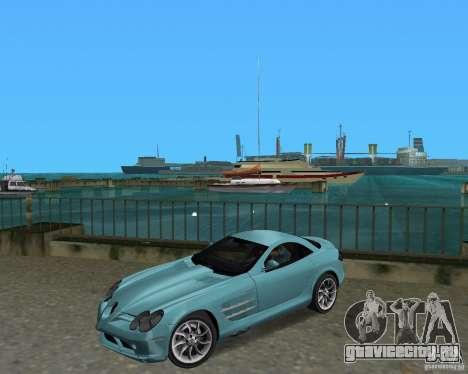 Mercedess Benz SLR Maclaren для GTA Vice City