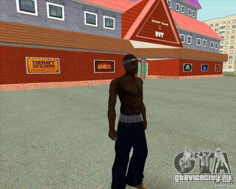 2Pac для GTA San Andreas четвёртый скриншот