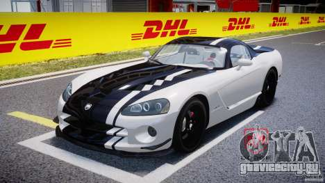 Dodge Viper SRT-10 ACR 2009 v2.0 [EPM] для GTA 4