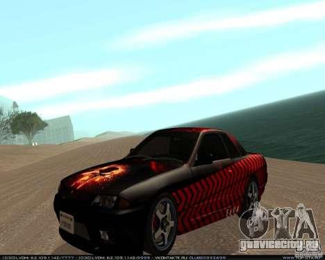 Nissan Skyline R32 GT-R + 3 винила для GTA San Andreas